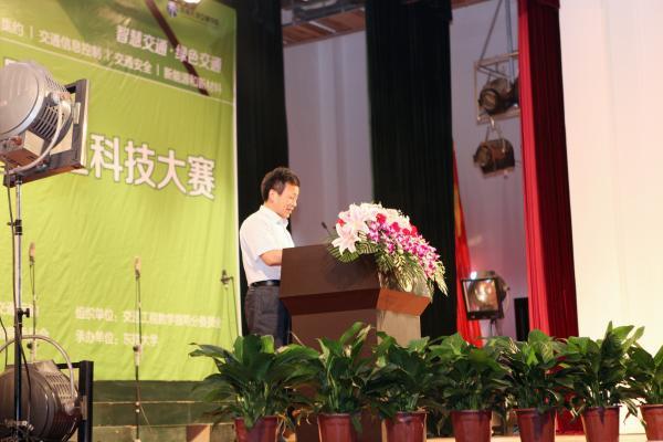 东南大学副校长 郑家茂教授