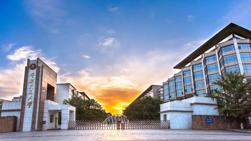 第十六届 重庆交通大学1