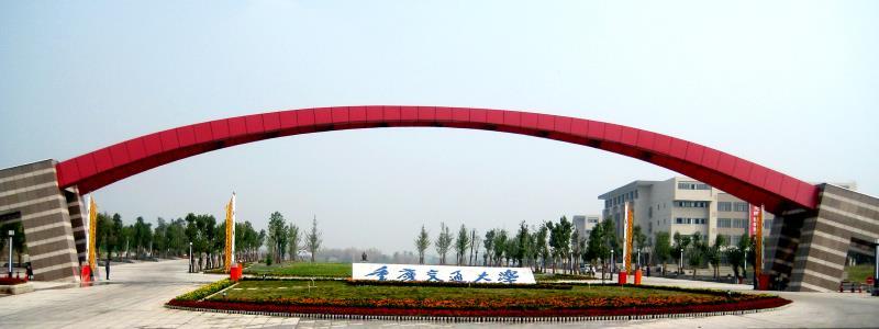 第十六届 重庆交通大学5