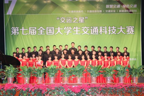 东南大学合唱表演