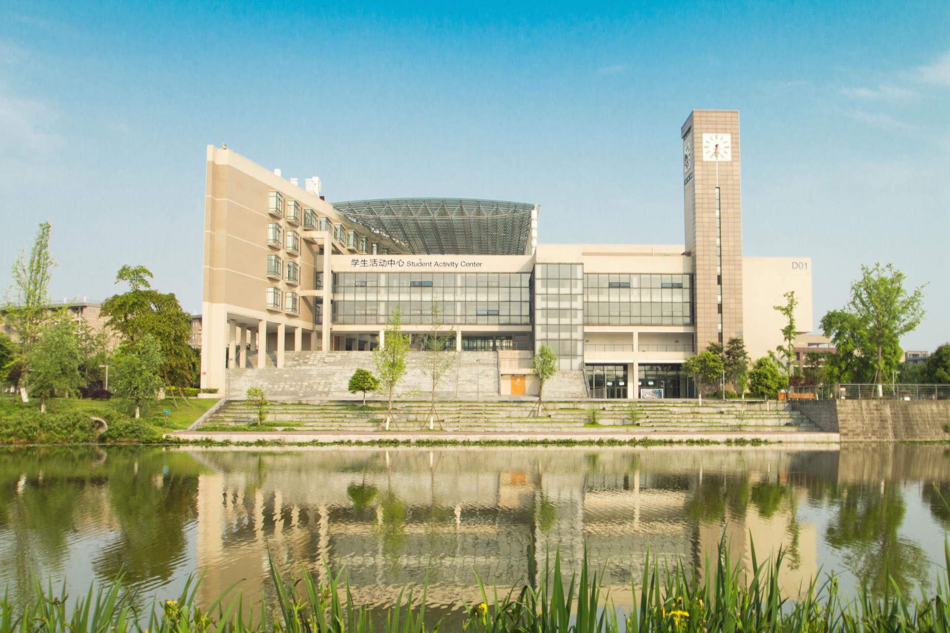 第十六届 重庆交通大学3